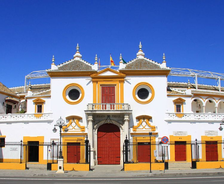 Museum of the bullring of Seville