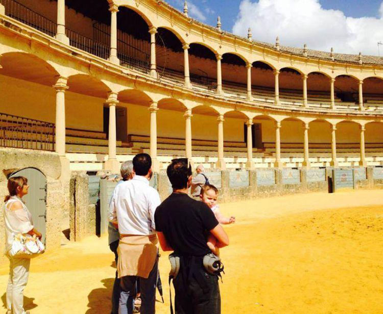 Триана и арена для боя быков